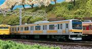 New Kato N Scale 10-1415 Series 209 500 Series Ps28 Equipped With Chuo / Sobu Ko