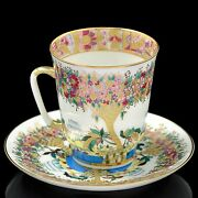 Russian Imperial Lomonosov Porcelain Bone Tea Cup And Saucer Spring Trees Gold