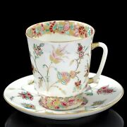 Russian Imperial Lomonosov Porcelain Bone Tea Cup And Saucer Golden Branches Gold