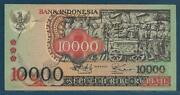 Indonesia 10000 Rupiah Replacement, 1975, P 115r, Vf With Usual Pinhole / Rare