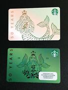 🇨🇦/ 🇬🇧 Canada And Uk 2021 Starbucks 50 Years Gift Card -- Lot Of 2 Pcs. - New
