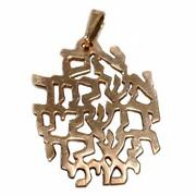 14k Yellow Gold Jerusalem Pendant If I Forget Thee Verse Necklace Cutout 26mm