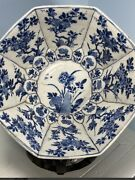 Rare Exceptional 17th Century Kangxi Chinese Porcelain Bowl