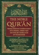 The Noble Quran, Transliteration In Roman Script With Arabic Text And English La