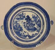 18th C Chinese Export Blue White Canton Porcelain Hot Water Warmer Serving Plate