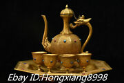13and039and039 Old Bronze 24k Gold Inlay Gem Dragon Beast Head Wine Tea Pot Flagon Cup Set