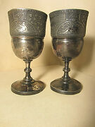 """Goblet Pair 6"""" H - Rogers Bros - Triple Silver Plate – Circa 1920s –out Of Round"""