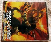 Godzilla Mothra King Ghidorah Giant Monsters All-out Attack Tkcd-72279 Exc.