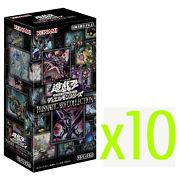 Official Sealed Yugioh Ocg Duel Monsters Prismatic Art Collection Box X10