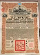 1913 Chinese Government 5 Reorganization Gold Bond Andpound20 43 Coupons Vf