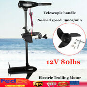 12v 80lbs Transom Mount Electric Trolling Motor Inflatable Fishing Boat Engine
