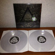 Nile What Should Not Be Unearthed 2 Lp First Press Clear Ltd 500 Copies