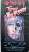 Terror In The Wax Museum - Vhs/1973 Horror Movie Psycho 70's Classic Cinema F/s