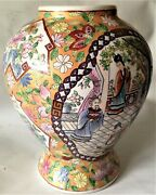 Chinese 20th C Republic Period Famille Rose Vase Qianlong Mark Flowers Figures