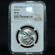 1935/1934-s Boone Commemorative 50c ✪ Ngc Ms-66 ✪ Unc Uncirculated 34 ◢trusted◣
