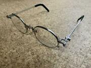 Jean Paul Gaultier 56 4178 Sunglasses Silver 137mm Glasses 2 Types Lenses Used