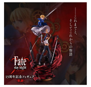 Fate Stay Night 15th Trajectory 590mm Figure And Colored Paper Saber Shiro Aniplex