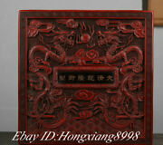 11.8 Old Red Lacquerware Wood Double Dragon Play Beads Jewelry Storage Box