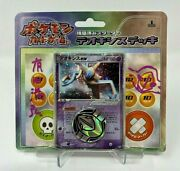 2004 Deoxys Ex Half Deck Signed By Mitsuhiro Arita With Artists Sketch