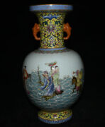 12.6 Mark Old China Wucai Porcelain Freehand Eight Immortals 2 Ear Bottle Vase