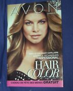 Fergie Duhamel Of Black Eyed Peas Exp. French Avon Brochure Collectible C9 2012