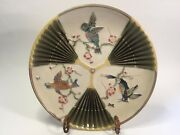 Rare Antique Wedgwood Andldquobird And Fanandrdquo Majolica Plate Great Makers Marks C.1882