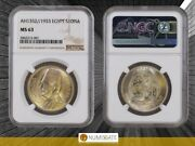 Egypt Silver 10 Piastres King Fuad 1933 Ngc Ms63 Beautiful