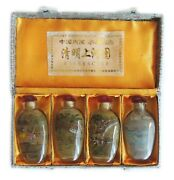 Vintage Chinese Inside Reverse Painted Set Of 4 Snuff Bottles Riverscene In Box