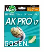 Gosen Ak Pro Series Solid Core Umishima Structured Nylon Core And Wraps Sy...
