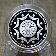 Kazakhstan 2015 24g Silver Proof Coin 500 Tenge Year Of The Assambly Of People