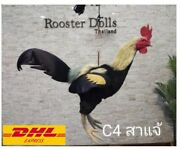 Thai Chicken Doll Rubber Silicone Chicken Lure Cockfight Training Rooster