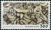 South Korea 2016 - 100 Years Of The Birth Of Lee Jung-seop - Stamp Mnh