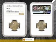 Egypt 10 Milliemes King Fuad 1935 Ngc Ms63 Only One Higher
