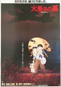 Studio Ghibli Poster Grave Of The Fireflies 2 New Made In Japan