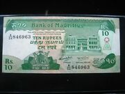 Mauritius 10 Rupees 1985 P35 Island 963 Currency Banknote Money