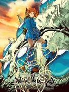Studio Ghibli Poster Nausicaä Of The Valley Of The Wind