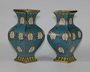 A Pair Of Late Qing Or Early Republic Chinese Cloisonne Gu Style Vases 964