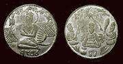 India Religious Hindu Temple Token With Rama And 19 C. Silver 28mm