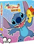 [region 2] Lilo And Stitch The Series Compact Box 1 Dvd new From Japan +track Num