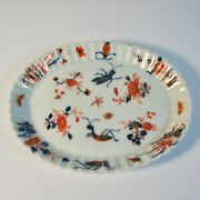 Antique Chinese Kangxi Imari Plate, Insects And Flowers, Estate, Rare 17th/18thc