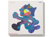 Kaws X Brooklyn Museum Ankle Bracelet Jigsaw Puzzle Brand New And Sealed