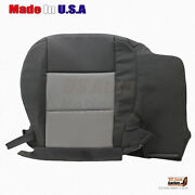 2003- 2011 Ford Ranger Driver Bottom Cloth Replacement Seat Cover Black/gray 60