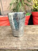 Antique Old Rare Silver Hand Carved Floral Design Islamic Drinking Glass Cup