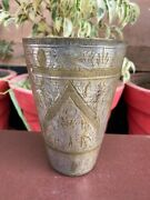 Antique Old Brass Hand Carved Design Islamic Drinking Lassi Water Glass Cup