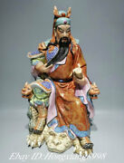 15 Old China Famille Rose Porcelain Guan Gong Yu Warrior God Read A Book Statue
