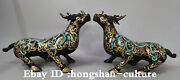 14 Old Chinese Silver Bronze Gilt Dynasty Palace Dragon Beast Unicorn Sculpture