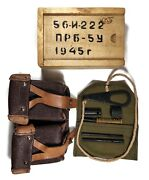 3in1 Soviet Mosin Nagant Rifle Front Sight Adjustment Tool Pouch Cleaning Kit