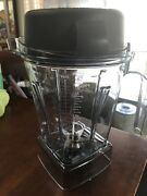 Vitamix 15255 48oz/ 1.4l Advance Container W/ Blade And Two Piece Lid New