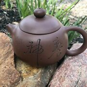 Vintage Chinese Pottery Teapot Carved Calligraphy With Artist Studio Stamp Marks