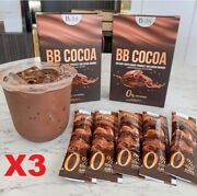 3x Bb Cocoa Beverage Sugar Free Not Fat Diet Beautiful Delicious Good Shape